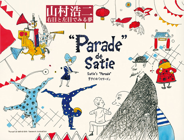 Parade de Satie