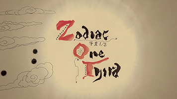 Zodiac One Third