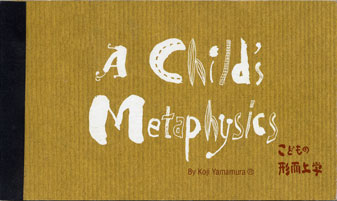 A Child's Metaophysics Flip book