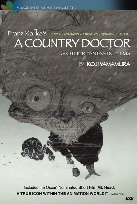 Franz Kafka's A Country Doctor & Other Fantastic Films by Koji Yamamura