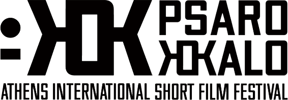 10th Athens International Short Film Festival Psarokokalo